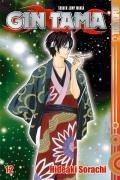 Cover-Bild zu Sorachi, Hideaki: Gin Tama 12