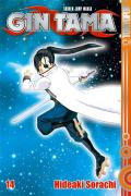 Cover-Bild zu Sorachi, Hideaki: Gin Tama 14