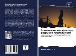 Cover-Bild zu Cishugi, Akili: Jetiologicheskie faktory razrywow promezhnosti