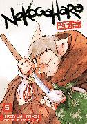 Cover-Bild zu Takei, Hiroyuki: Nekogahara: Stray Cat Samurai 5