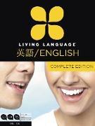 Cover-Bild zu Living Language English for Japanese Speakers, Complete Edition (ESL/ELL) von Living Language