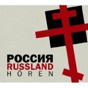 Cover-Bild zu Russland hören - Das Russland-Hörbuch von Hinz, Antje