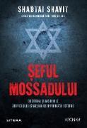 Cover-Bild zu Seful Mossadului (eBook) von Shavit, Shabtai