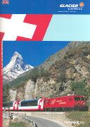 Reiseführer englisch - Glacier Express - St. Moritz / Davos - Zermatt