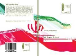 Cover-Bild zu Ali Sayad Shirazi von Ahmadinejadfarsangi, Naiem