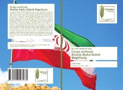 Cover-Bild zu Corps renforcé Shahid Abdul Mahdi Maghfoury von Ahmadinejadfarsangi, Naiem