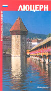 Stadtführer Luzern