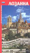 Lausanne Stadtführer