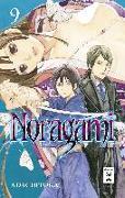 Cover-Bild zu Noragami 09 von Adachitoka