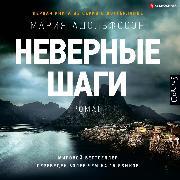 Cover-Bild zu Felsteg (Audio Download) von Adolfsson, Maria