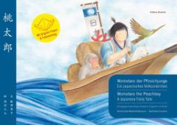 Cover-Bild zu DIN A3 Kamishibai: Momotaro der Pfirsichjunge - Ein japanisches Volksmärchen / Momotaro the Peachboy - A Japanese Fairy Tale : Bilinguales Kamishibai Deutsch & Englisch / German & English von Funatsu, Keiko