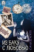 Cover-Bild zu eBook From Baku with Love