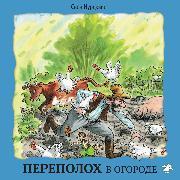 Cover-Bild zu Perepoloh v ogorode (Audio Download) von Nordqvist, Sven