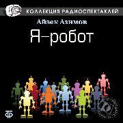 Cover-Bild zu Asimov, Isaac: I, Robot (Audio Download)