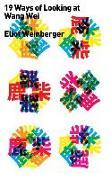 Cover-Bild zu Weinberger, Eliot: Nineteen Ways of Looking at Wang Wei