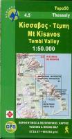 Cover-Bild zu Mount Kissavos. 1:50'000