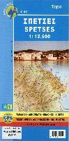 Cover-Bild zu Spetsos. 1:12'500