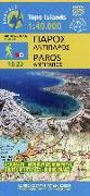 Cover-Bild zu Paros / Antiparos. 1:40'000