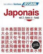 Cover-Bild zu Cahier d'ecriture Japonais 2: Kana (2)-Kanji von Garnier, Catherine