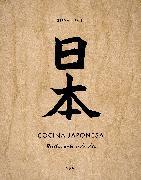 Cover-Bild zu Stevan, Paul: Cocina japonesa / Japanese Cooking