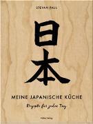 Cover-Bild zu Paul, Stevan: Meine japanische Küche