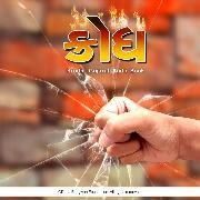 Cover-Bild zu Krodh - Gujarati Audio Book (Audio Download) von Bhagwan, Dada