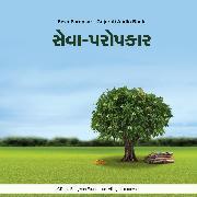 Cover-Bild zu Seva Paropkar - Gujarati Audio Book (Audio Download) von Bhagwan, Dada