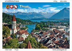 Cover-Bild zu 1730; Magnet Thun (26950)