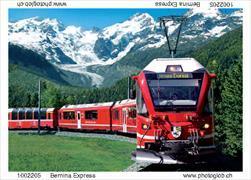 Cover-Bild zu 2205; Magnet Bernina-Express