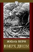 Cover-Bild zu The Purchase of the North Pole (eBook) von Verne, Jules