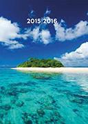 Cover-Bild zu Feelings daily A6 Island 2015/2016