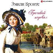 Cover-Bild zu Wuthering Heights (Audio Download) von Bronte, Emily