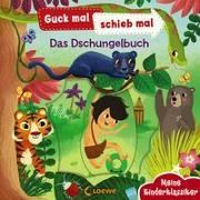 Cover-Bild zu Guck mal, schieb mal! Meine Kinderklassiker - Das Dschungelbuch von Loewe Meine allerersten Bücher (Hrsg.)