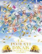 Cover-Bild zu KAKO POSTATI DENAR Delovni zvezek - How To Become Money Workbook - Slovenian von Douglas, Gary M.