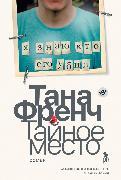 Cover-Bild zu The Secret Place (eBook) von French, Tana