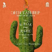 Cover-Bild zu Klok-Dans (Audio Download) von Tyler, Anne