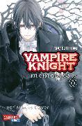 Cover-Bild zu Hino, Matsuri: Vampire Knight - Memories 6