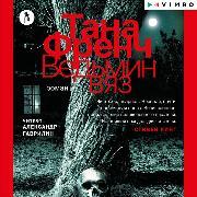 Cover-Bild zu French, Tana: Ved'min vyaz (Audio Download)
