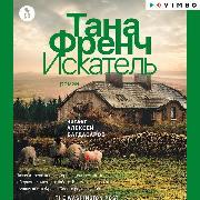Cover-Bild zu French, Tana: The Searcher (Audio Download)