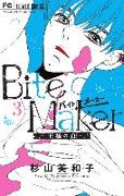 Cover-Bild zu Sugiyama, Miwako: Bite Maker: The King's Omega Vol. 3