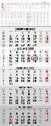 Cover-Bild zu ALPHA EDITION (Hrsg.): 5-Monatskalender 2022 - Büro-Kalender 30x71,8 cm (geöffnet) - mit Datumsschieber - inkl. Jahresübersicht - Alpha Edition