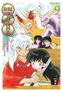 Cover-Bild zu Takahashi, Rumiko: Inu Yasha New Edition 09