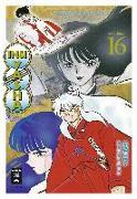 Cover-Bild zu Takahashi, Rumiko: Inu Yasha New Edition 16