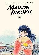 Cover-Bild zu Takahashi, Rumiko: Maison Ikkoku Collector's Edition, Vol. 5