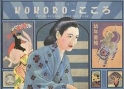 Cover-Bild zu Igort: Kokoro