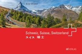 Cover-Bild zu Schweiz, Suisse, Switzerland von Christen, Ernst
