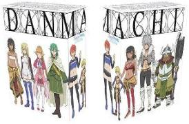 Cover-Bild zu DanMachi - Is It Wrong to Try to Pick Up Girls in a Dungeon? - Sword Oratoria - Gesamtausgabe - Premium Box - Blu-ray - Limited Edition von Yamakawa, Yoshiki (Prod.)