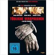 Cover-Bild zu Tödliche Versprechen - Eastern Promises von Cronenberg, David (Reg.)