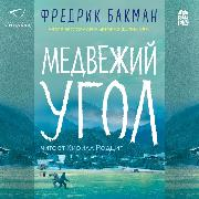 Cover-Bild zu Medvezhij ugol (Audio Download) von Backman, Fredrik