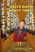 Cover-Bild zu Britt-Marie Var Har (eBook) von Backman, Fredrik